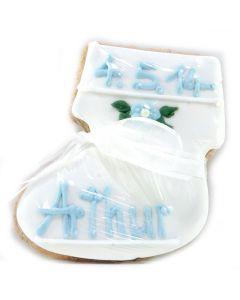 Lebkuchen Socke Geburtsdatum 9cm